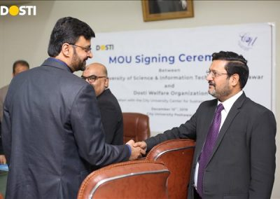 MOU between DWO and City University